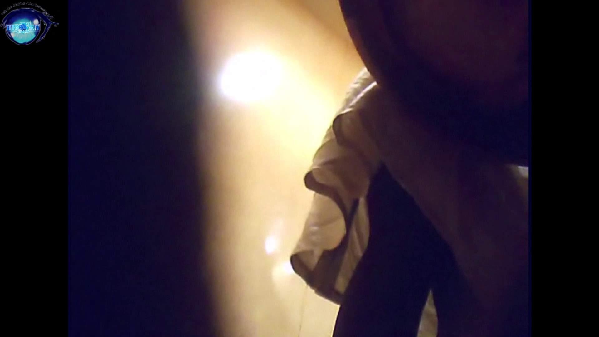 オマンコ丸見え:突撃!女子化粧室の真実vol.36前編:のぞき本舗 中村屋
