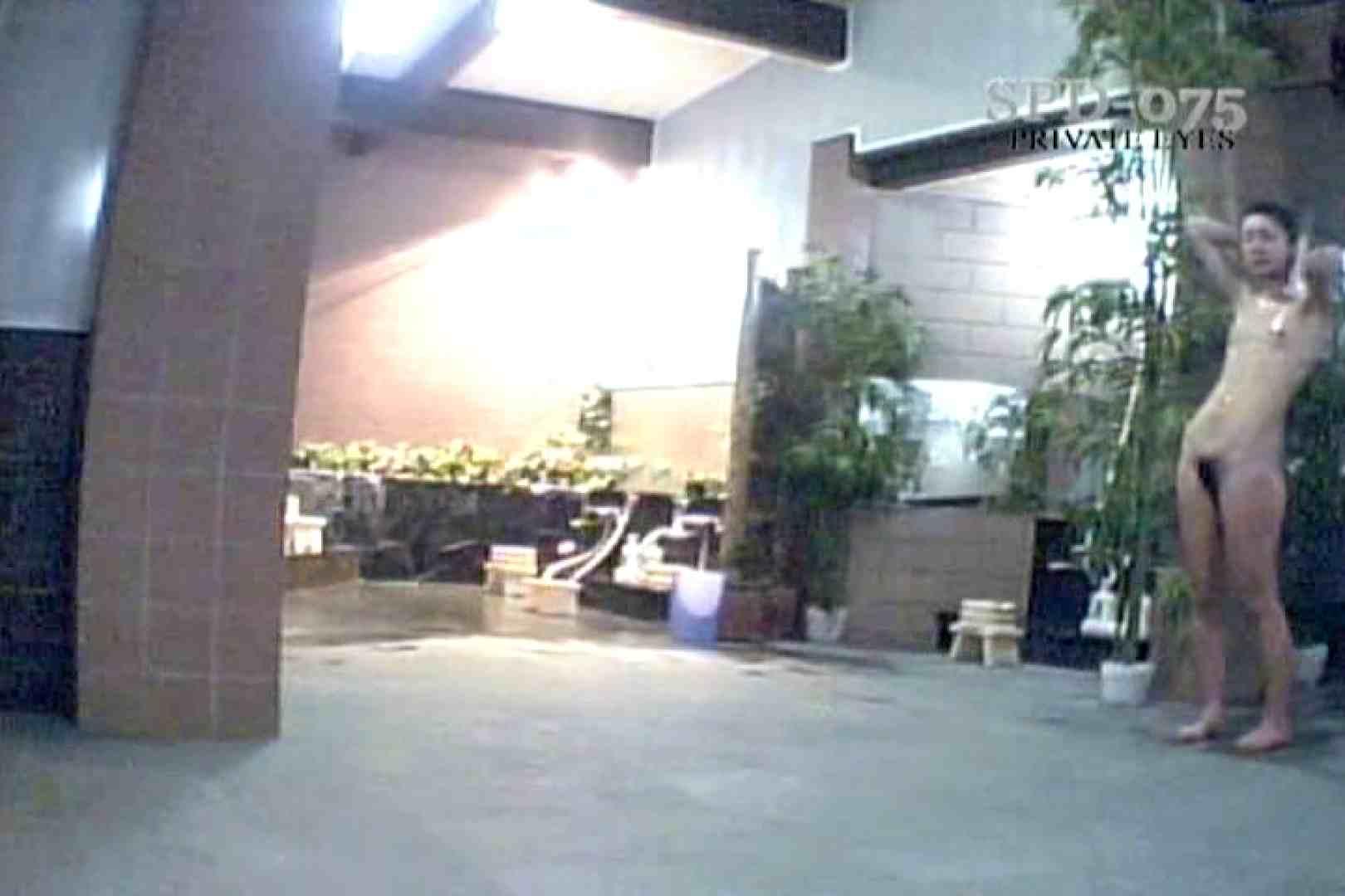 オマンコ丸見え:高画質版!SPD-075 脱衣所から洗面所まで 9カメ追跡盗撮:のぞき本舗 中村屋