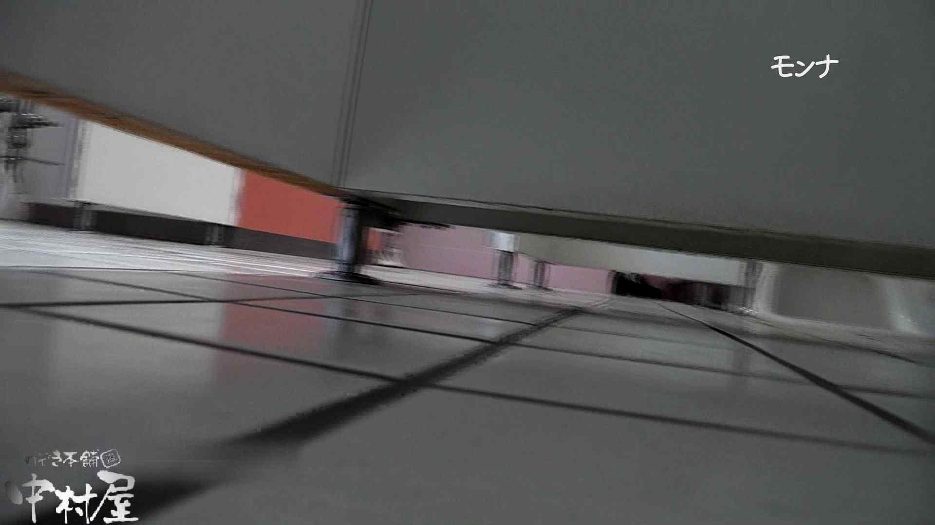 オマンコ丸見え:【美しい日本の未来 No.109】後編:のぞき本舗 中村屋
