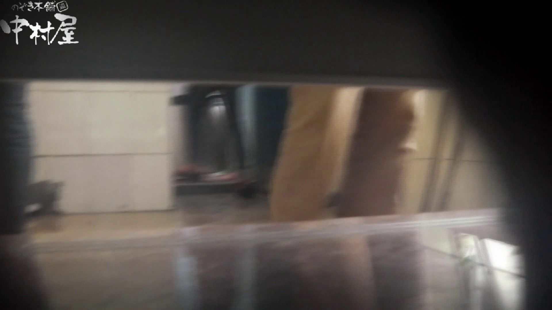 オマンコ丸見え:世界の射窓から~ステーション編vol.38 画質格段にUP!:のぞき本舗 中村屋