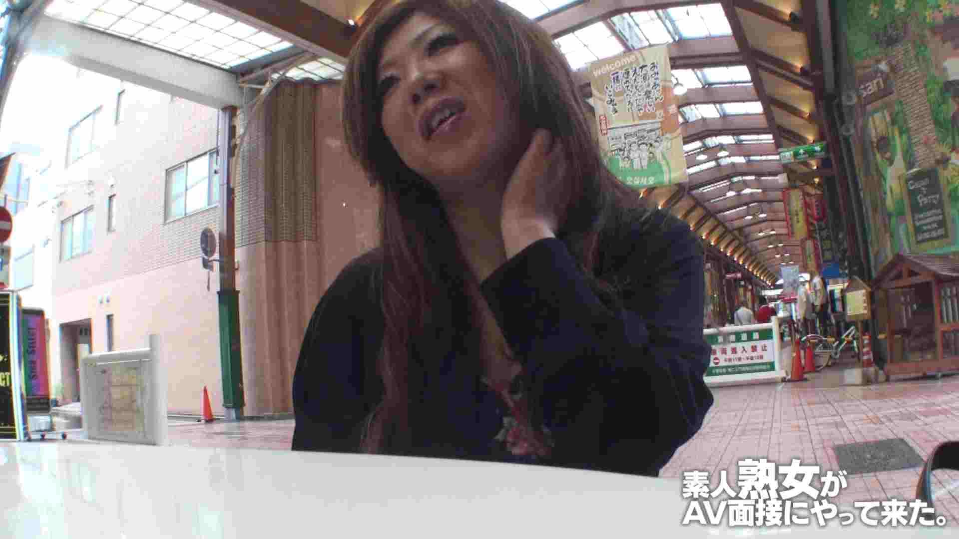 オマンコ丸見え:素人熟女がAV面接にやってきた (仮名)ゆかさんVOL.01:大奥
