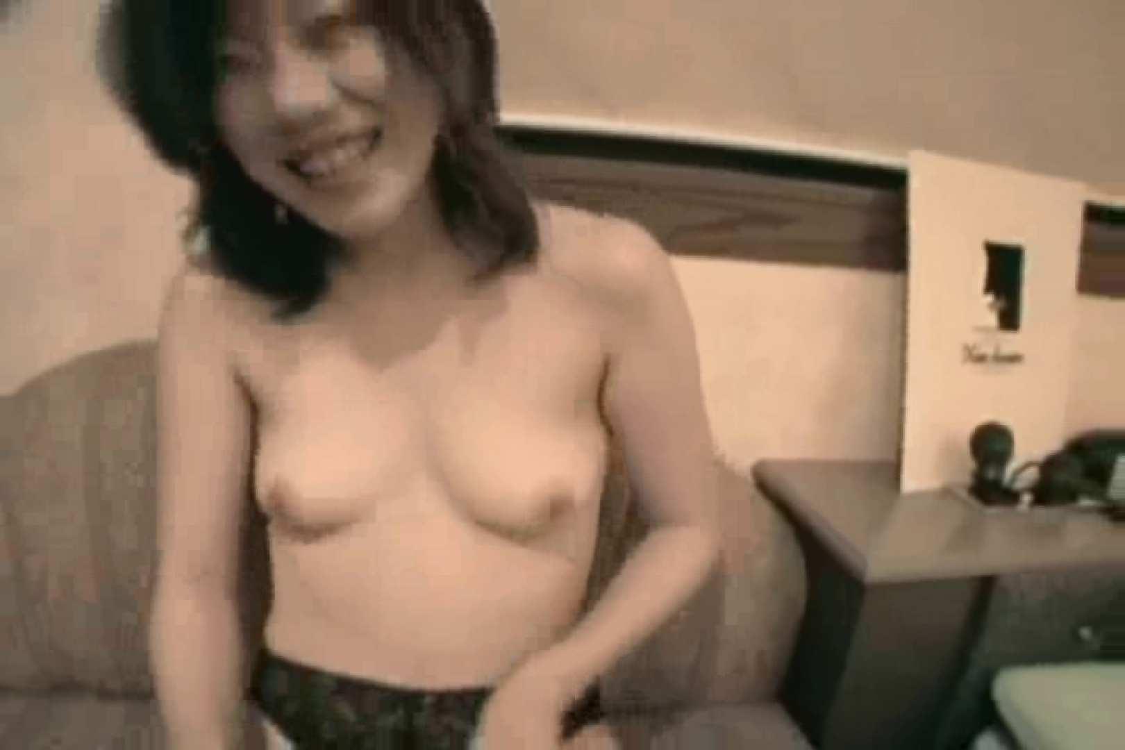 オマンコ丸見え:素人嬢126人のハメ撮り 杉本里奈:大奥