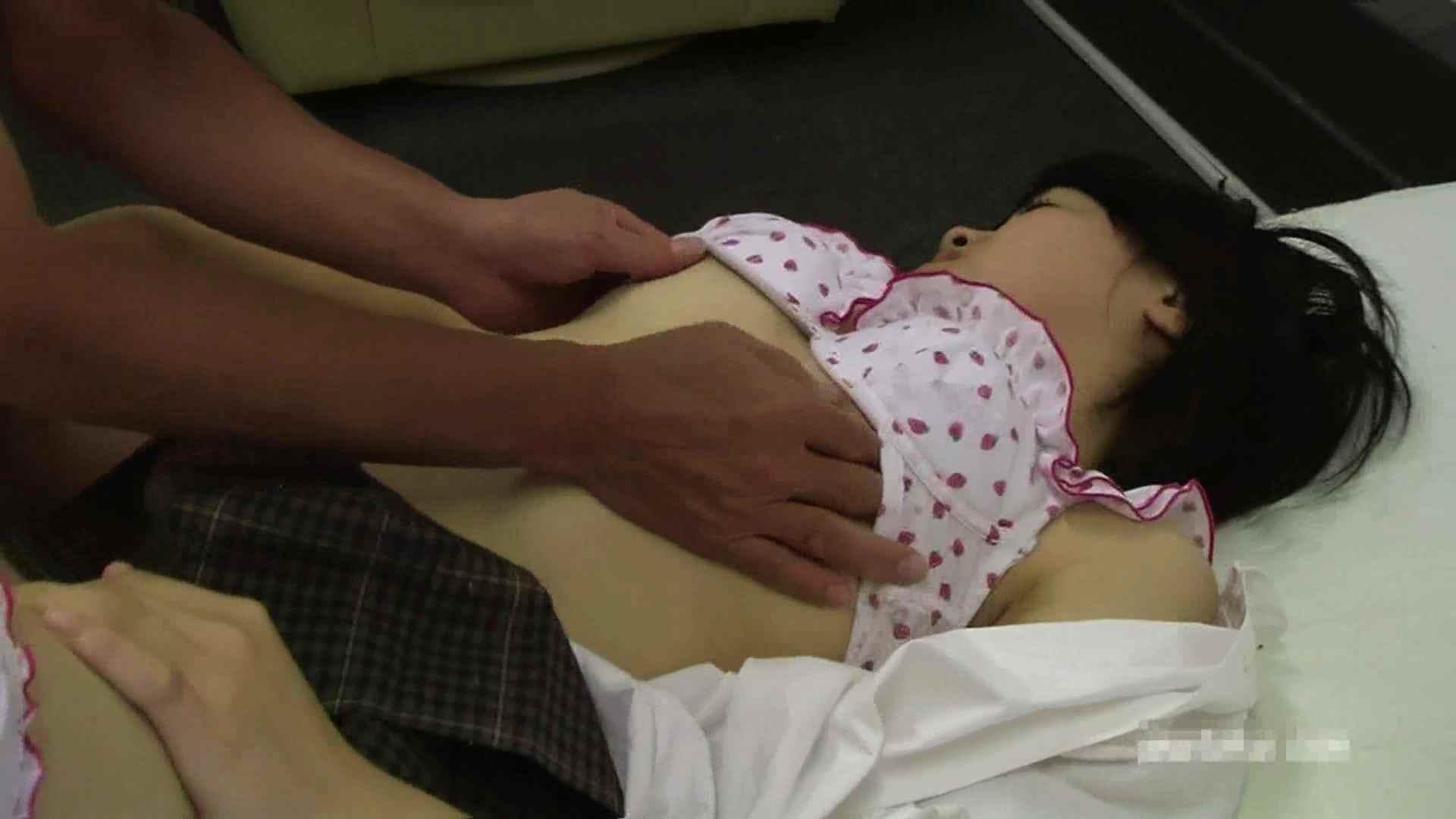 オマンコ丸見え:投稿素人 みゆきちゃん19歳:大奥