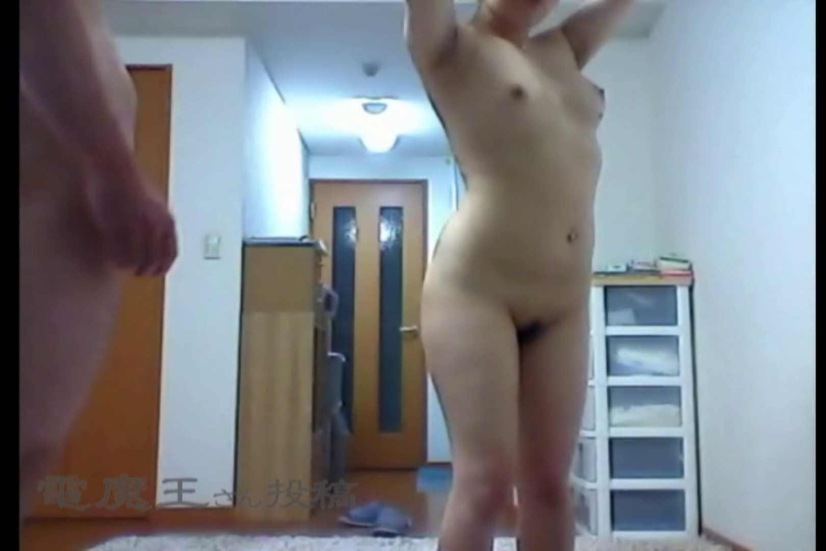 オマンコ丸見え:電魔王さんの「隠撮の部屋」アキラ:大奥