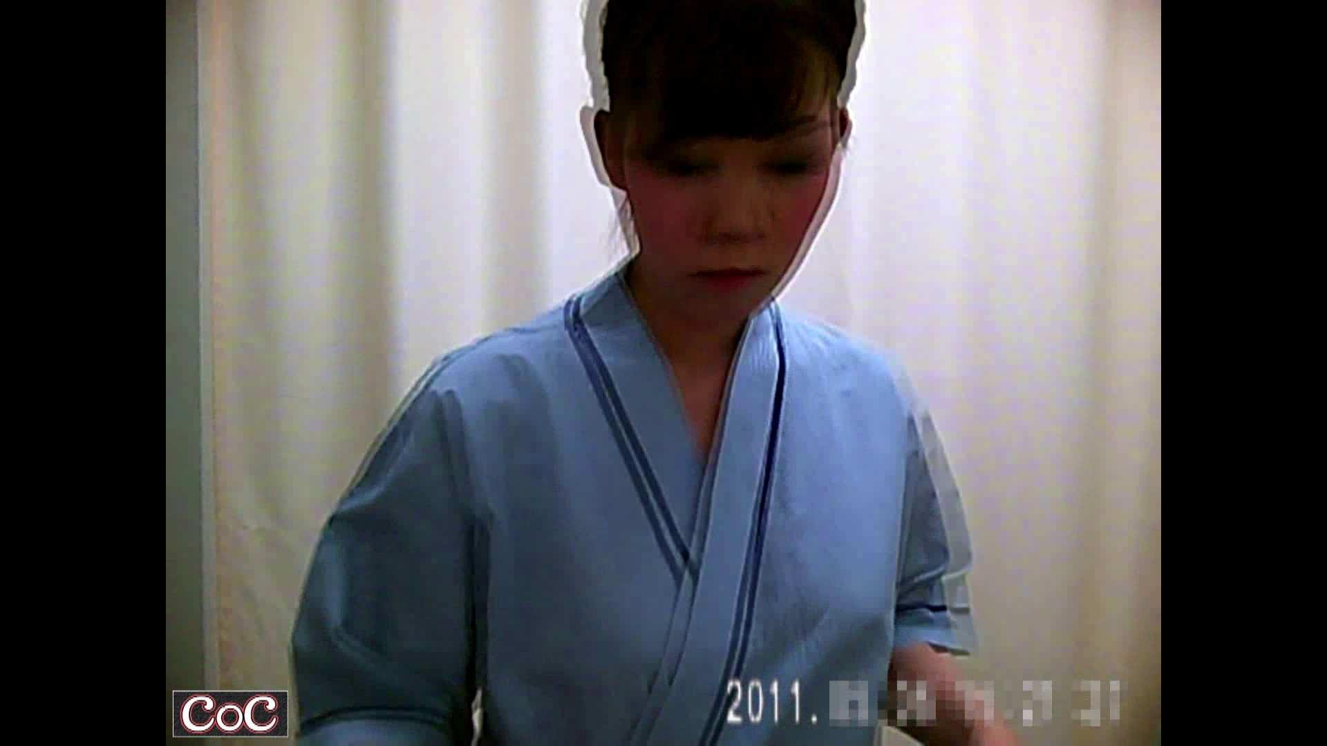 オマンコ丸見え:病院おもいっきり着替え! vol.123:ピープフォックス(盗撮狐)