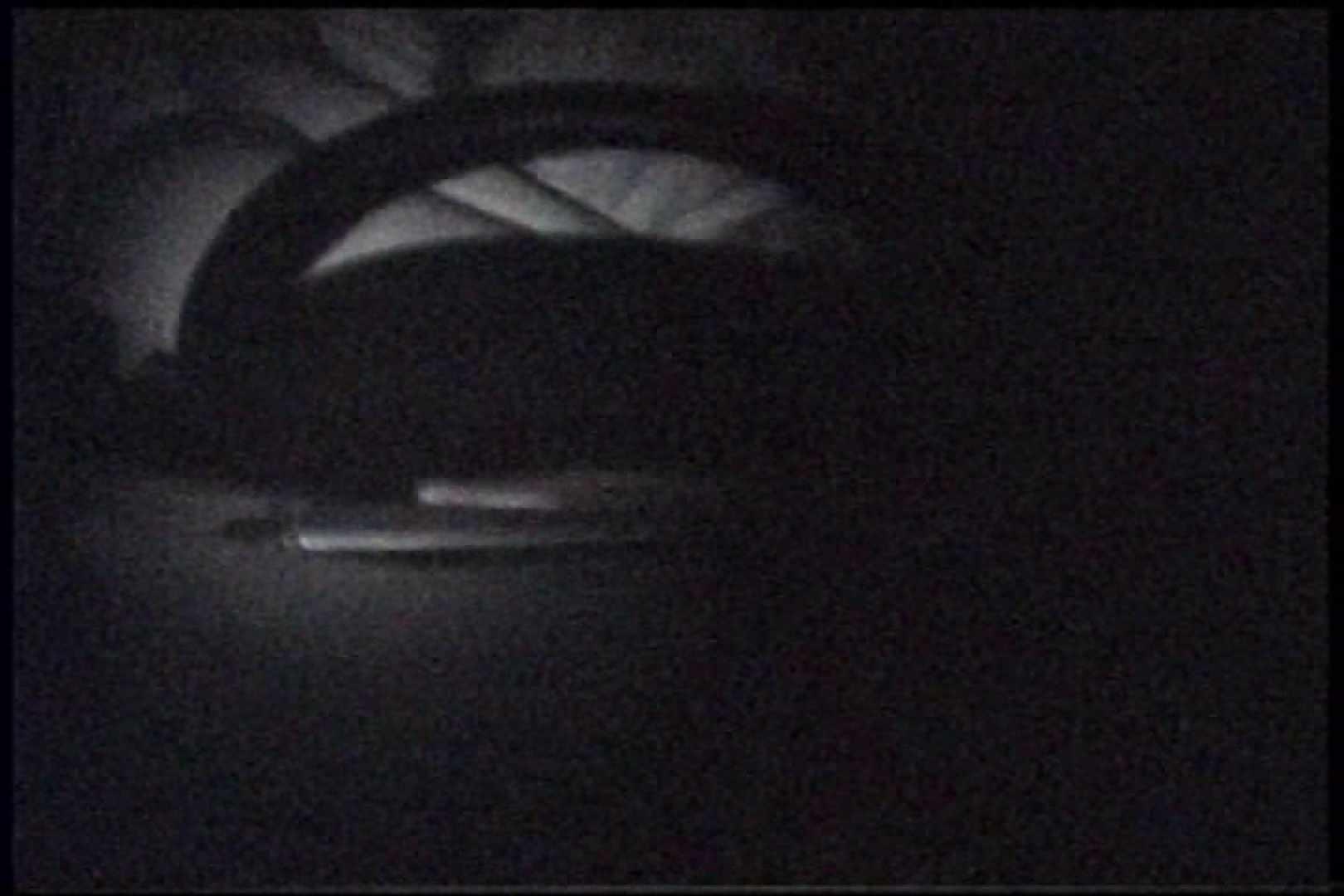 オマンコ丸見え:充血監督の深夜の運動会Vol.237:ピープフォックス(盗撮狐)