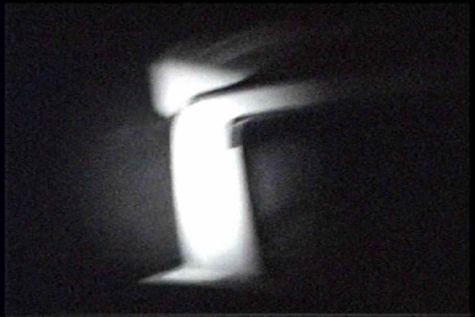 オマンコ丸見え:充血監督の深夜の運動会Vol.241:ピープフォックス(盗撮狐)