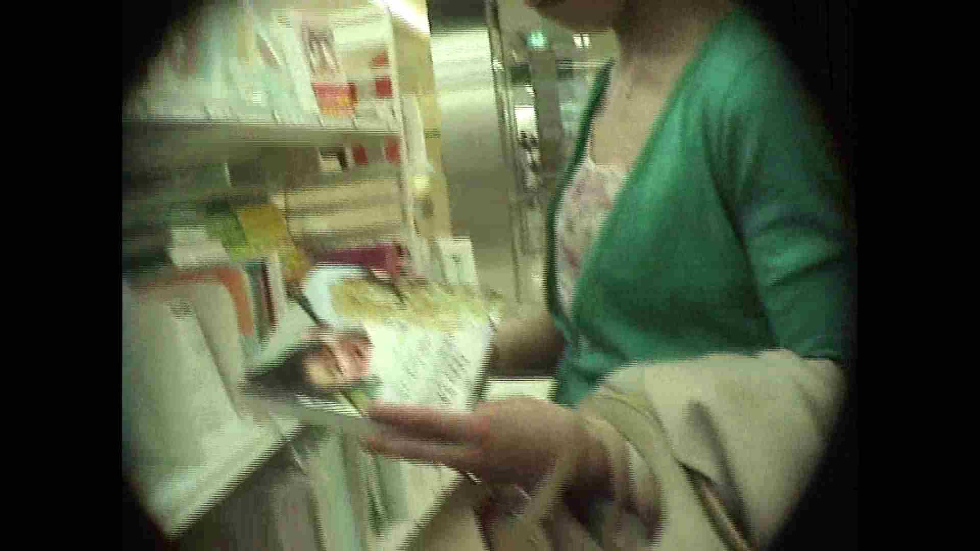 オマンコ丸見え:働く美女の谷間参拝 Vol.39:ピープフォックス(盗撮狐)