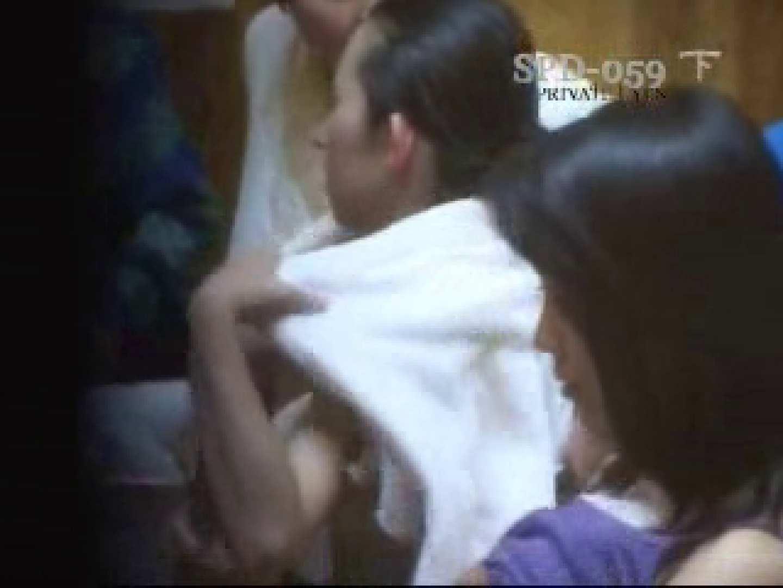 オマンコ丸見え:SPV-059 究極の覗き穴 総集編(2枚組) (VHS) No.4:ピープフォックス(盗撮狐)