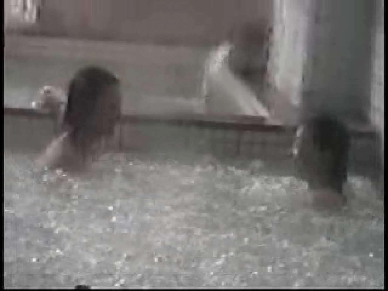 オマンコ丸見え:某温泉ホテル女風呂盗撮No.7:ピープフォックス(盗撮狐)