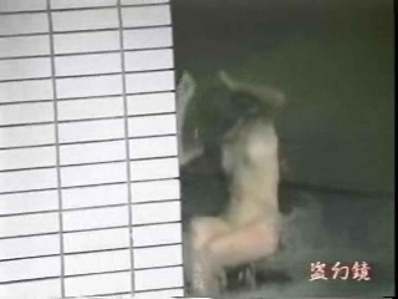 オマンコ丸見え:開放白昼の浴場絵巻ky-1:ピープフォックス(盗撮狐)