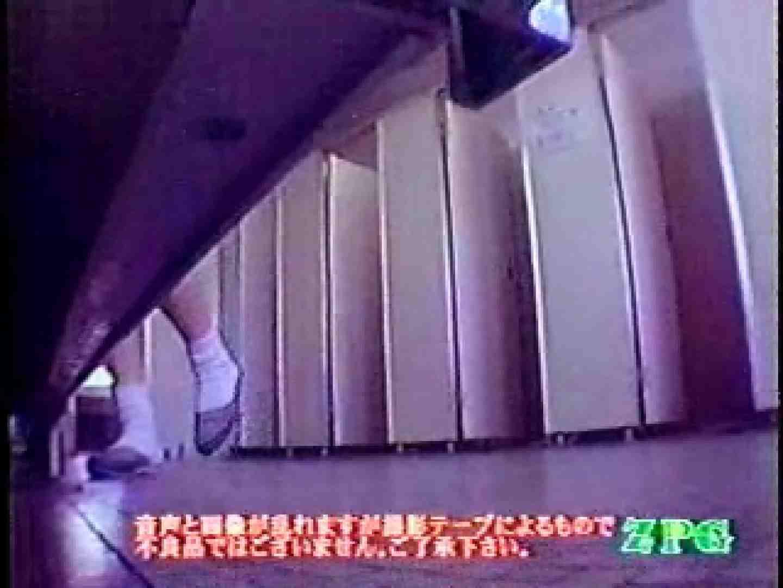 オマンコ丸見え:【GW限定配信】]女性専用 和式トイレⅡ:ピープフォックス(盗撮狐)