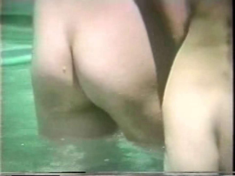 オマンコ丸見え:盗撮露天風呂 美女厳選版Vol.11:ピープフォックス(盗撮狐)