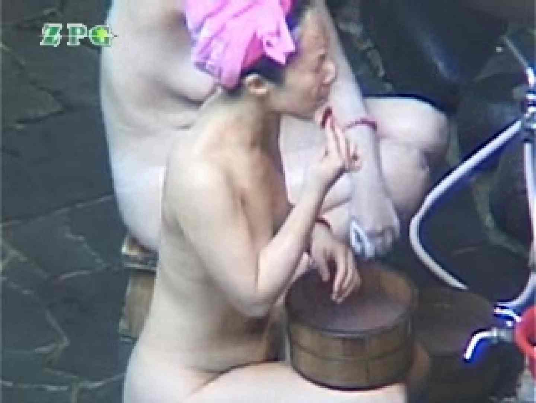 オマンコ丸見え:美熟女露天風呂 AJUD-05:ピープフォックス(盗撮狐)