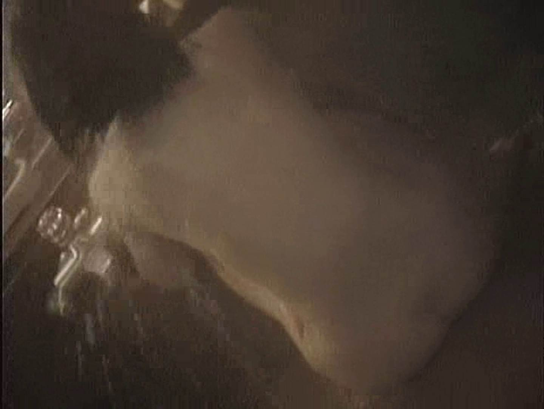 オマンコ丸見え:ギャル満開!大浴場潜入覗きVol.3:ピープフォックス(盗撮狐)