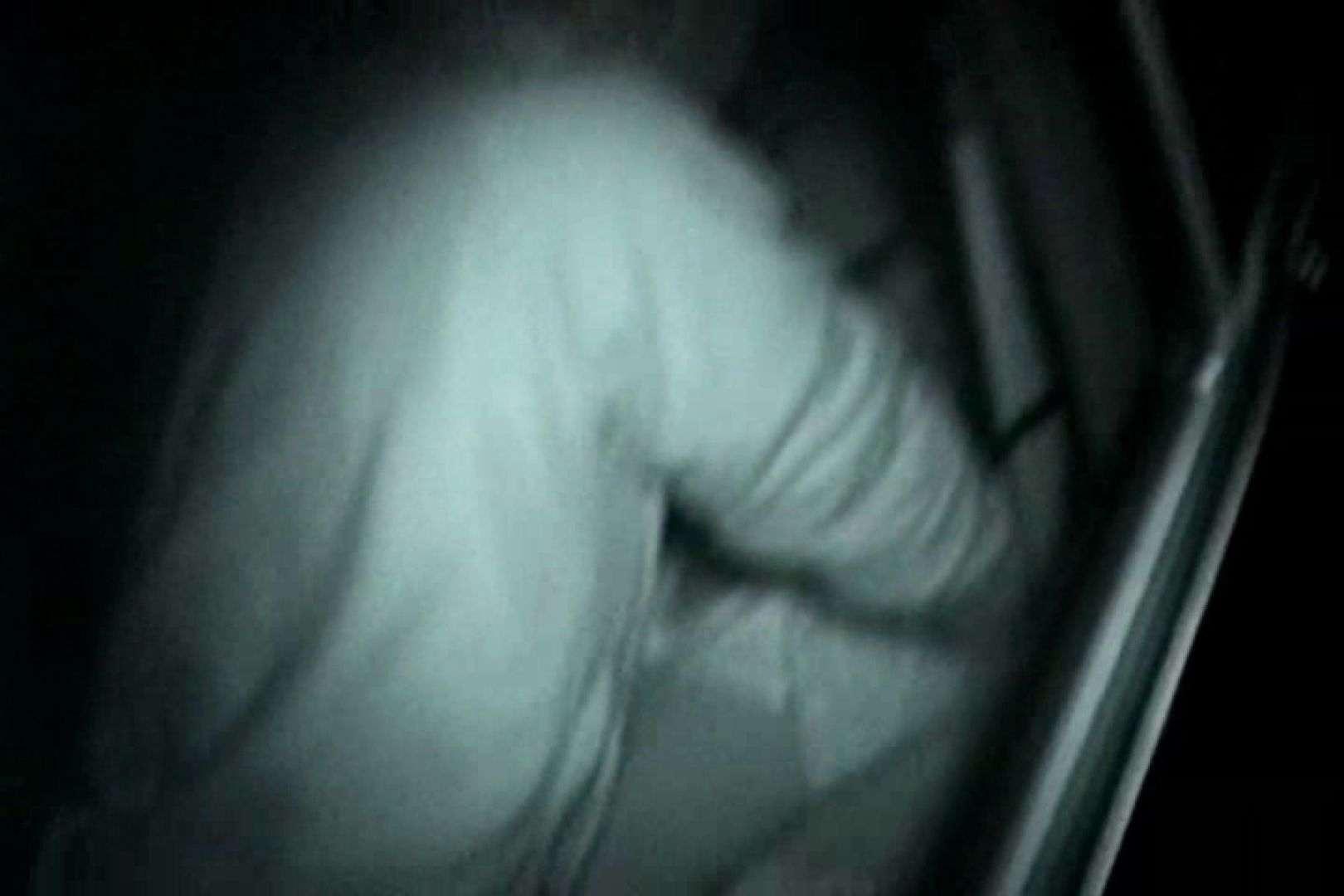 オマンコ丸見え:充血監督の深夜の運動会Vol.137:ピープフォックス(盗撮狐)